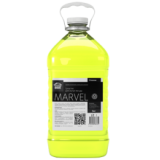 Средство для мытья посуды, CleanBox Marvel (1 кг/1 л)