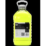 Средство для мытья посуды, CleanBox Marvel (5кг/5л)