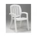 Creta белое кресло